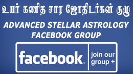 devaraj facebook group, stellar astyrologers group facebook